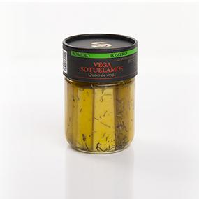 Tarro queso curado en aceite de oliva y romero formato